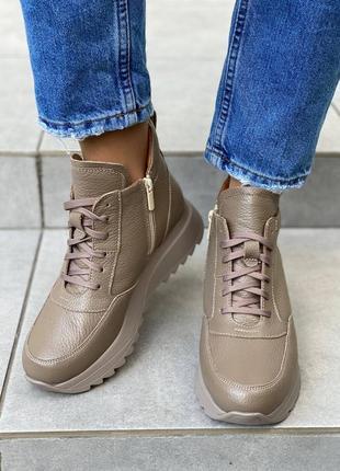Женские утепленные кожаные кроссовки