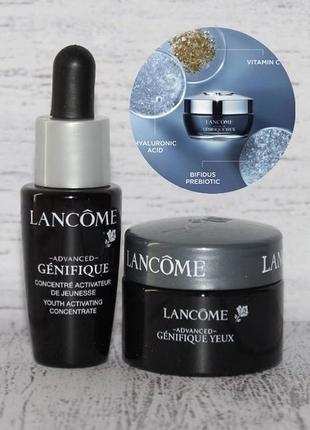 Lancome genifique набор для лица и глаз оригинал