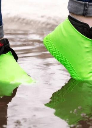 Силиконовые чехлы бахилы для обуви от дождя и грязи размер