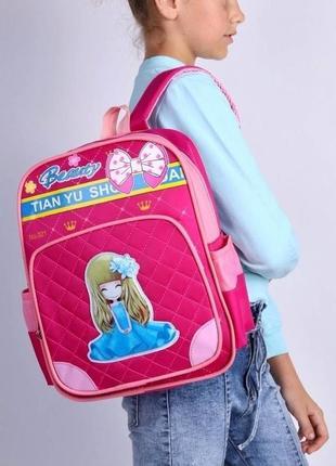 Модный принт. рюкзак в садик,  школу.  школьный  и дошкольный ранец