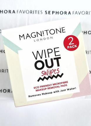 Многоразовые бамбуковые салфетки для снятия макияжа magnitone wipe out 2шт