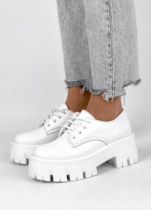 Туфли броги женские натуральная кожа белые