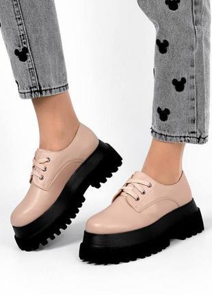 Туфли броги женские натуральная кожа на платформе
