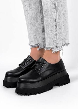 Туфли женские броги кожаные чёрные