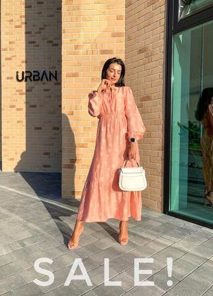 Нежное, женственное воздушное платье удлинённое турция