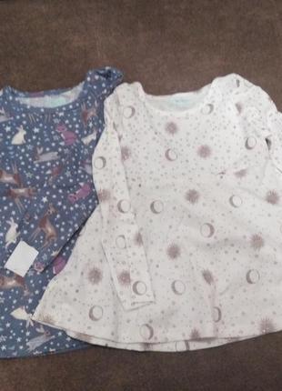 Дитячі плаття, комплект