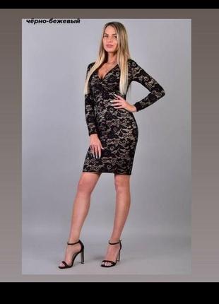 Соблазнительное вечернее платье по супер цене