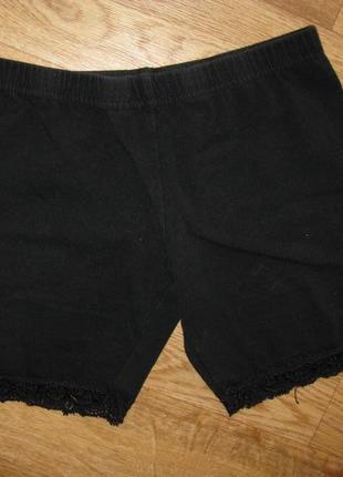 Трикотажные шорты на 9-10 лет