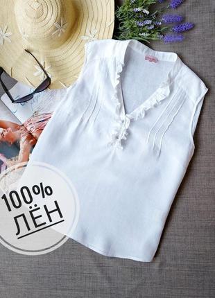 Белоснежная льняная блуза phase eight