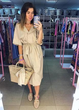Нереальное платье -рубашка миди  с поясом