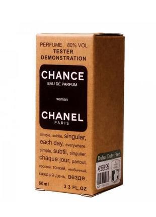 Chance люкс тестер, 60мл