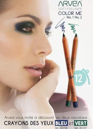 Карандаш для глаз, зелений олівець для очей, arvea soft eyeliner 2.
