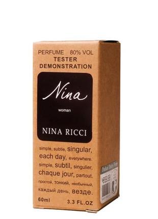 Nina, люкс тестер 60мл