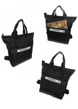 😍❤️новый стильный качественный рюкзак сумка⭐️❤️ / кроссбоди / шопер / школьный / шоппер