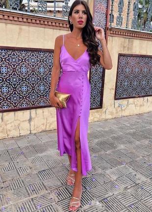 Платье вечернее с разрезом лаванда