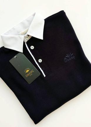 Свитер-рубашка для мальчика (арт.100)