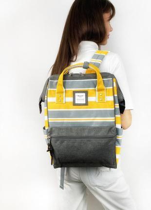Рюкзак женский школьный himawarii серый с желтым