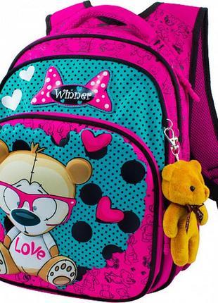 Школьный рюкзак для девочки winner stile