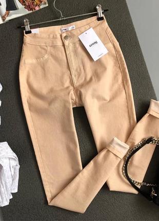 Новые обалденные узкие джинсы с высокой посадкой sinsay
