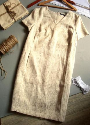 Платье с потайными карманами цвета шампань xl 2xl