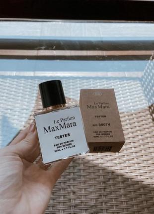 Le parfum max mara тестер