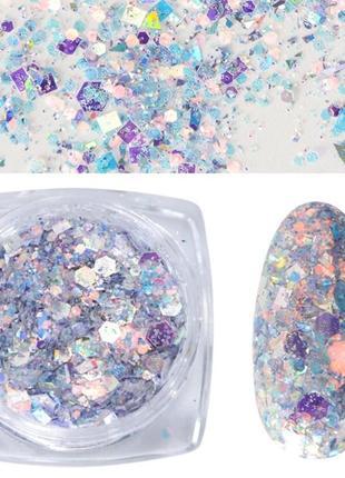 Сухие блёстки русалка для дизайна ногтей