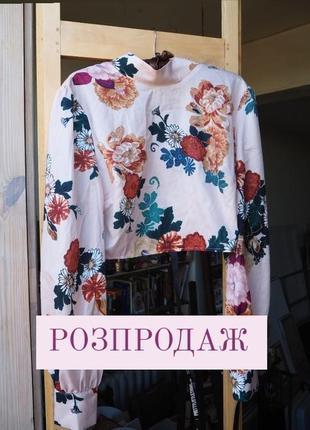 Кроп-блуза prettylittlething💐