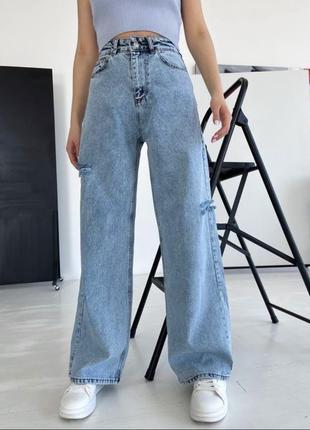Актуальные джинсы палаццо в стиле