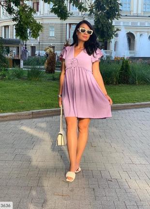 Летнее платье свободного кроя. 3 расцветки