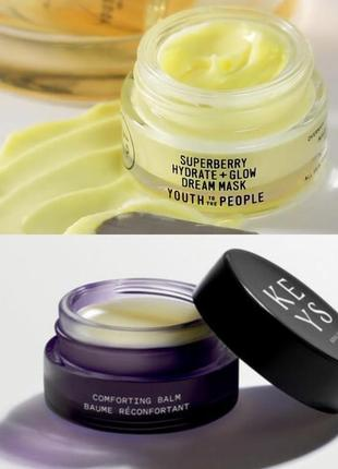 Ночная маска superberry hydrate + glow dream mask от youth to the people + 🎁