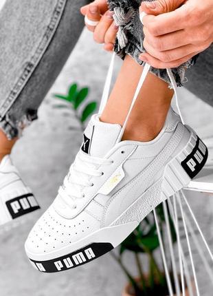 Белые кожаные кроссовки кеды с черным