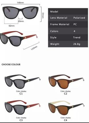 Поляризованные солнцезащитные очки2 фото