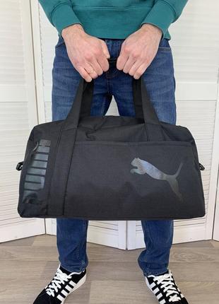 Мужская спортивная/дорожная сумка,  регулируемый плечевой ремень. качество
