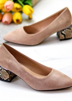 Женские бежевые туфли лодочки на маленьком каблучке