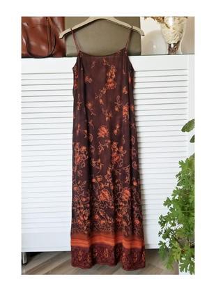 Миди платье на тонких бретельках вискозное платье
