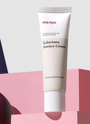 Акция! крем с экстрактом галактомисиса manyo factory galactomy essence cream, 50 мл
