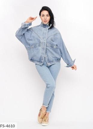 Джинсовая куртка oversize. джинсовка.