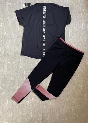 Скидка! лосины + футболка кривит, комплект