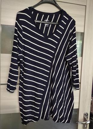 ❤️кофта легкая джемпер пуловер полоска полосатый