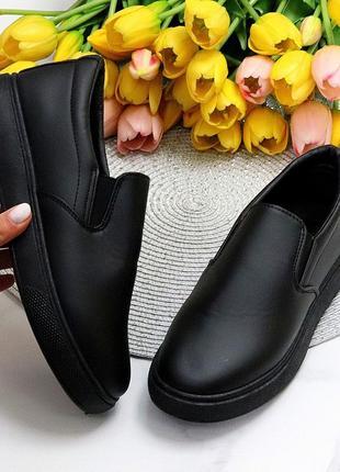 Женские стильные черные слипоны