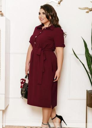 Очаровательное платье батал на пуговицах, пояс в комплекте 💕