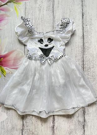 Крутое пышное платье карнавальный костюм привидение пышная юбка f&f 3-4года