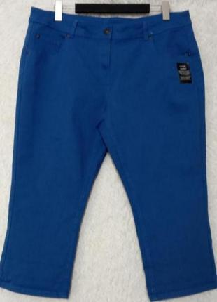 Новые хлопковые джинсы бриджи