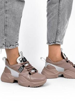Кожаные кроссовки беж