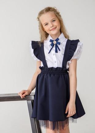 Красивый школьный сарафан юбка темно синий