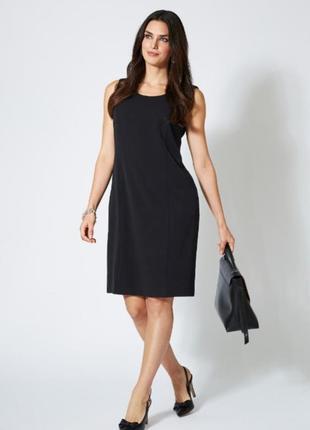 Классическое платье - футляр