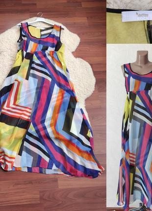 Пляжне плаття - накидка - yes miss