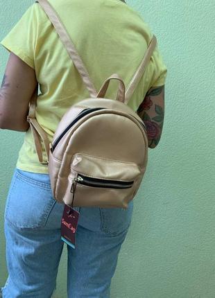 Распродажа /sale/скидка женский стильный рюкзак для прогулки летом в цвете золото3 фото