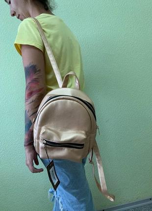 Распродажа /sale/скидка женский стильный рюкзак для прогулки летом в цвете золото