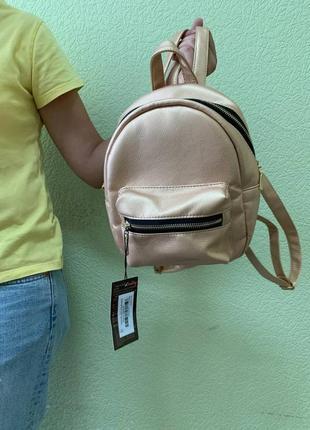 Распродажа /sale/скидка женский стильный рюкзак для прогулки летом в цвете золото2 фото